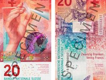 Die neue 20-Franken-Note bei der Schaffhauser Kantonalbank